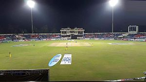 Iqbal Stadium - Image: Iqbal Cricket Stadium Faisalabad PAKISTAN