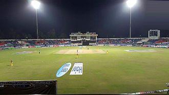 2016 Pakistan Cup - Image: Iqbal Cricket Stadium Faisalabad PAKISTAN