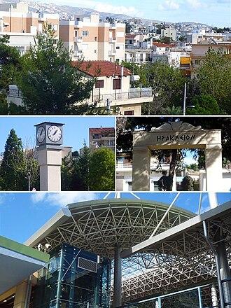 Irakleio, Attica - Image: Irakleio collage c