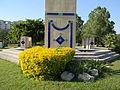 Islamabad di Daat-3.jpg
