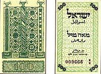 Справочник Валюты Банкноты И Монеты