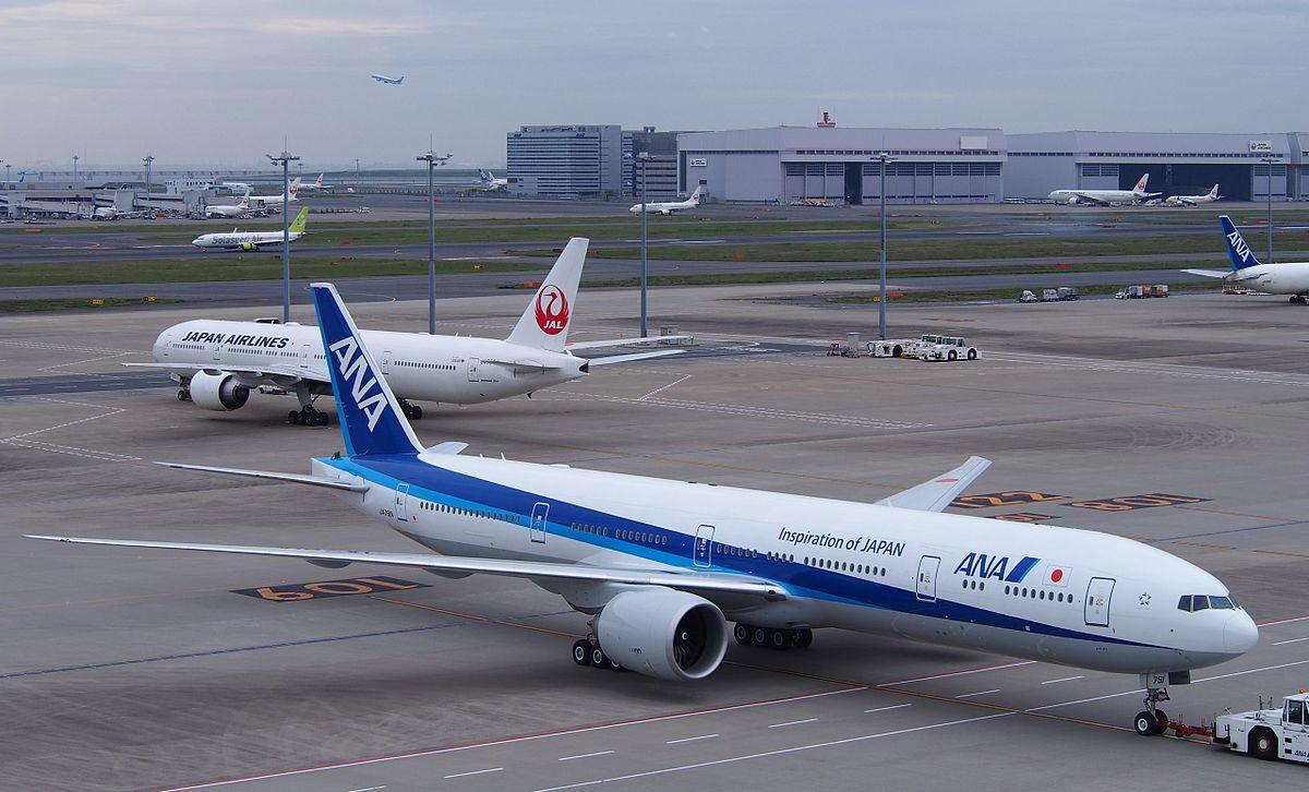 JAL ANA b777-300ER.JPG