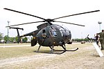JGSDF OH-6D camp-fukuoka 20090524 135420.jpg