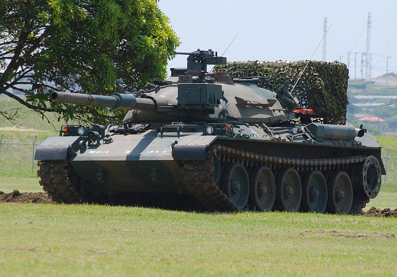 File:JGSDF Type74 tank 20120527-01.JPG