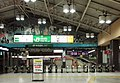 JRE Ueno Station Central Ticket Gate.JPG