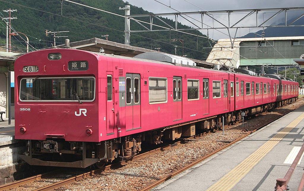 JRW103 3508