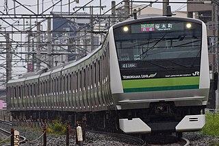 Yokohama Line Railway line in Japan