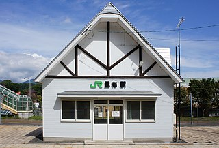 Konbu Station Railway station in Rankoshi, Hokkaido, Japan