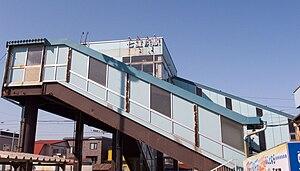 Nanaehama Station - Nanaehama Station in May 2009