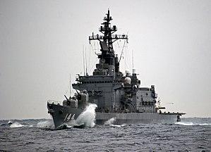 JS Kurama in the Pacific, -10 Jan. 2011 a.jpg