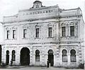 J A Holden building.jpg