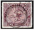 Jamaica telegraph stamp used Trinity Ville 1900.jpg