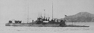 Kaichū type submarine - Ro-16 in 1920s