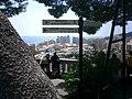 Jardins Saint-Martin - monaco - panoramio - kajikawa (4).jpg