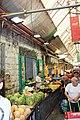 Jerusalem, Mahane Yehuda Market IMG 2466.JPG