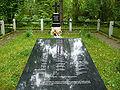 Jeziorko Nazi victims cemetery 6.jpg
