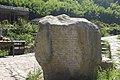 Jinyun, Lishui, Zhejiang, China - panoramio - 梅白 (17).jpg