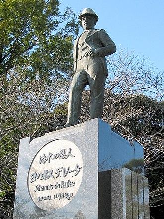 Johannis de Rijke - Statue of Johannis de Rijke, at Sendohira River Park, Fukuhara, Tatsuta-chō, Aisai, Aichi Japan