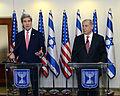 John Kerry visit to Israel December 4-6, 2013 (11221033684).jpg