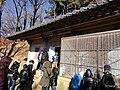 Josadang, Buseoksa, Yeongju (영주 부석사 조사당) - panoramio (1).jpg