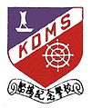 KDMS School Badge.jpg