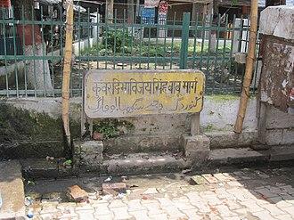 K. D. Singh - K D Singh Babu Marg, Barabanki