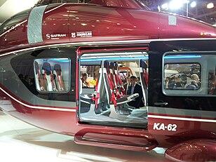 вертолет к 62 фото