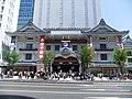 Kabuki-za Theatre 2013 0428a.jpg