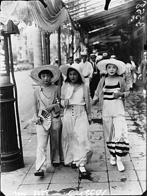 "Modern girl - Modern girls wearing ""Beach Pajama Style"" walking down Ginza in 1928"