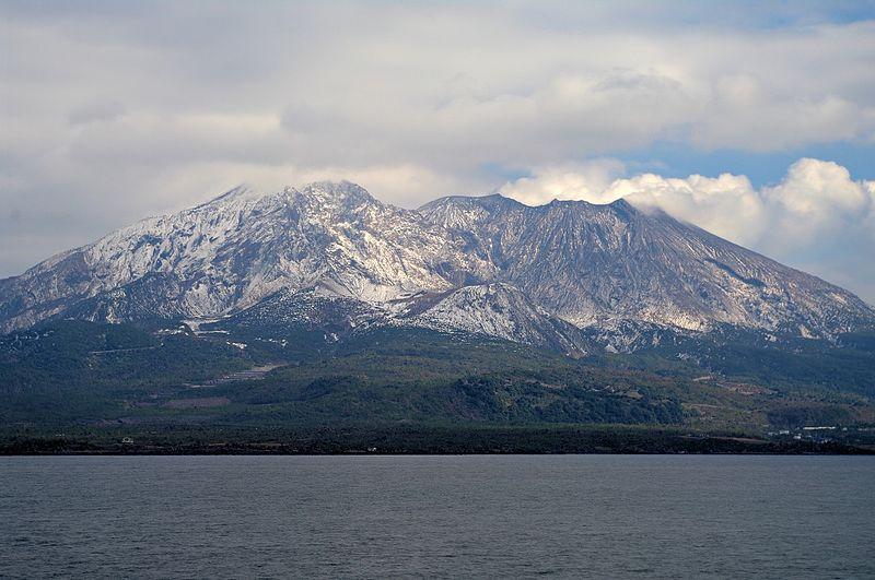 Kagoshima-shi-sakurajima in japan