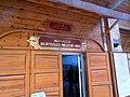 Kahramanmaraş Liberation Museum entrance.jpg