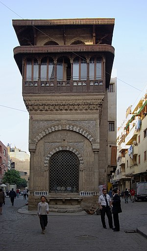 Sabil-Kuttab of Katkhuda - Sabil-Kuttab of Katkhuda in Cairo, Egypt