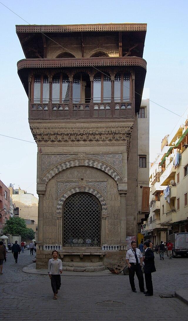 Sabil-Kuttab de Katkhuda