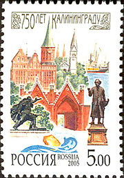 Kaliningrad 750 years stamp.jpg