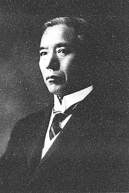 Kanbe Kyouichi