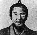 """Kanga Sakugawa (""""Toudi"""" Sakugawa).jpg"""