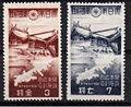 Kantoushirin-stamp.JPG