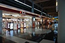 가오슝 국제공항
