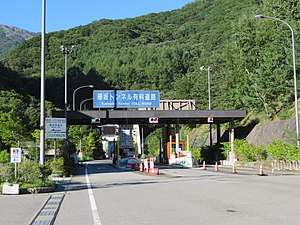 Karisaka Tunnel Toll Gate 2.jpg