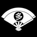 Kasane Ōgi ni Ta-no-ji inverted.png
