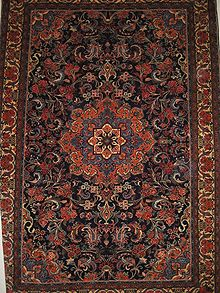 Description de l'image  Kashan rug.jpg.