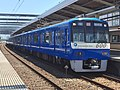 Keikyu 600 Series (Blue Sky Train).jpg