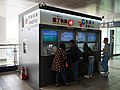 Kenting Express and EasyCard Zuoying Service Center 20190309.jpg