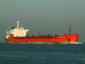 Kenwood Park IMO 7931868 approaching Port of Rotterdam, Holland 09-Jan-2006.jpg
