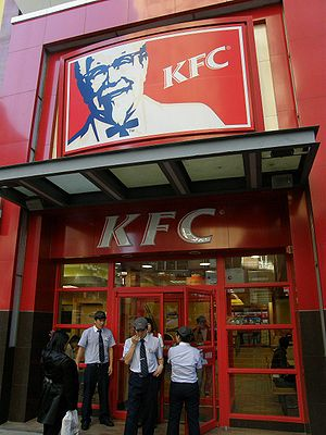English: kfc of china