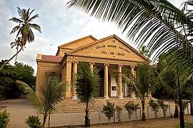 Khaliq Deena Hall, Karachi