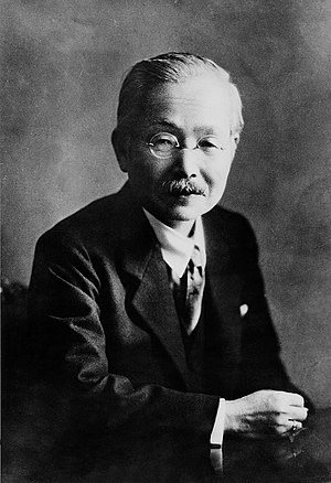 Umami - Kikunae Ikeda