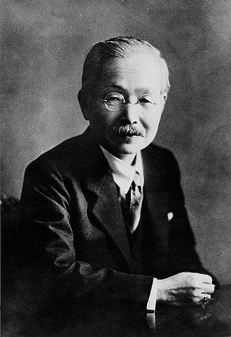 Kikunae Ikeda - Image: Kikunae Ikeda