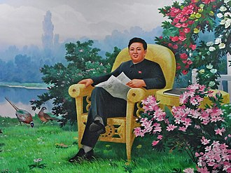 Censorship in North Korea - A painting of Kim Jong-il from North Korean propaganda