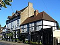Kings Arms and Cookham Tandoori - geograph.org.uk - 517662.jpg